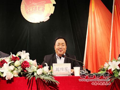 甘肃林业职业技术学院举办系列讲座