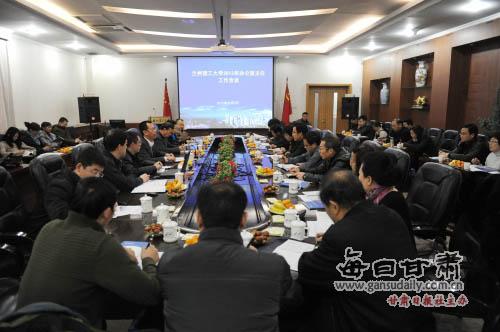 学校办公室主任述职_兰州理工大学召开办公室主任工作会议-教育-每日甘肃网
