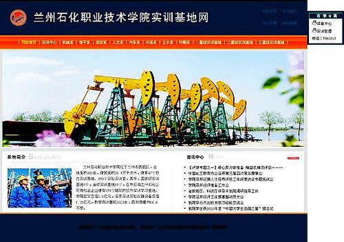 览馆 综合实训平台被命名为甘肃省科普教育基地