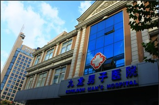 上海男性医院最好