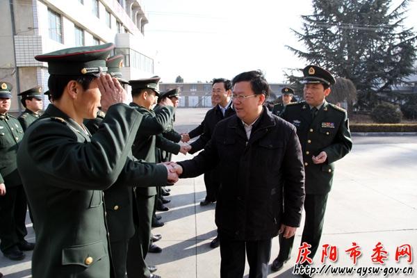 夏红民栾克军看望慰问庆阳军分区官兵和庆阳石