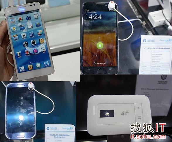 中国移动确定首批4G商用手机:华为中兴三星入