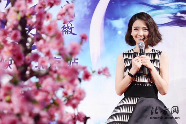戚薇北京举办新歌3d首映礼 现场获赠桃花树