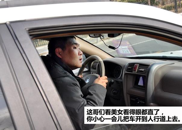 有的男性司机在开车时还在盯着路边的美女看个不停