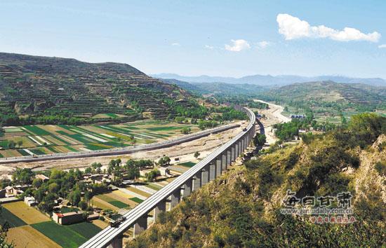 兰渝铁路、兰海高速公路有力推动渭源经济社会发展