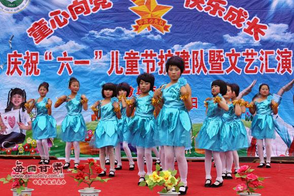 """和政:孩子们演出精彩节目喜迎""""六一""""儿童节"""
