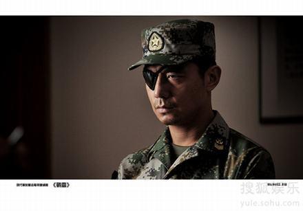 战雷大结局_联合知名编剧冯骥倾力打造的当代军旅励志大戏《战雷》在北京,安徽