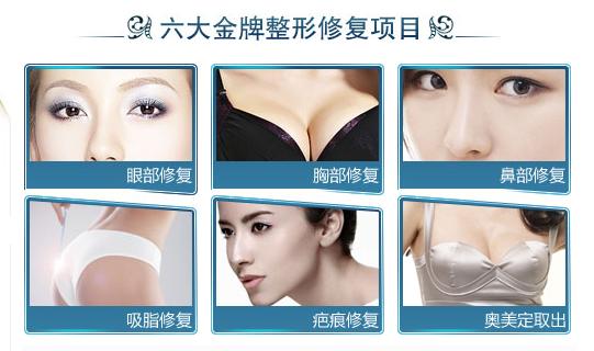 韩式三点手术图解步骤