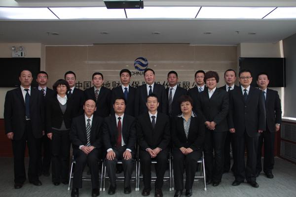 大地保险公司电话_中国大地财产保险股份有限公司矢量图__公共