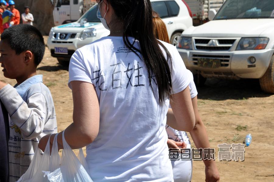 """""""90""""后志愿者徒步为受灾群众送药品"""
