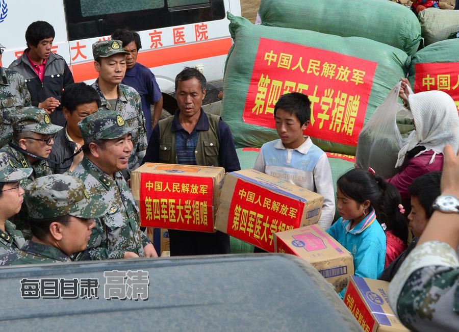各方力量全力以赴支援甘肃地震灾区抢险救灾