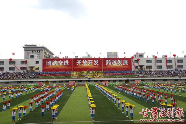 庆祝张家川回族自治县成立60周年 张家川 每日甘肃 甘肃法制报