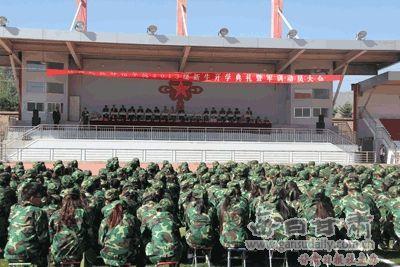 甘肃民族师范学院隆重举行2013级新生开学典礼暨军训动员大会