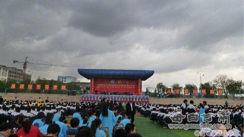甘肃煤炭工业学校庆祝建校四十周年