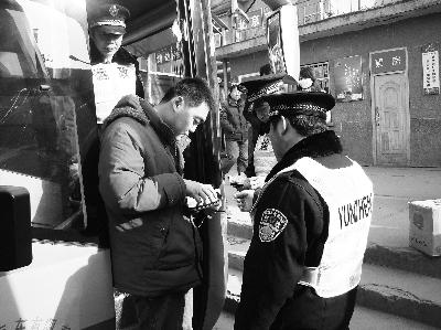 庆阳人口_论坛 博客图片