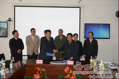 甘肃煤炭工业学校领导来兰州资源