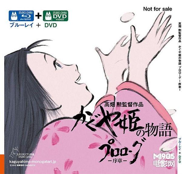 辉夜姬物语 日本将映 百万张影碟免费派送