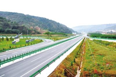甘肃省配方设计院雷家角至交通高速公路v配方设西峰设计书图片
