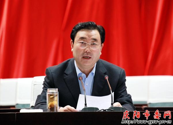 夏红民主持召开庆阳市委常委(扩大)会议-夏红民