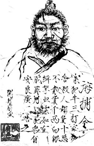 先秦时期家具手绘图