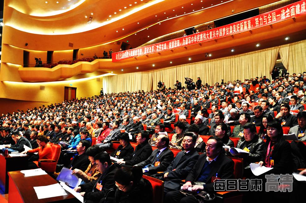 政协甘肃省十一届二次会议隆重开幕(高清)
