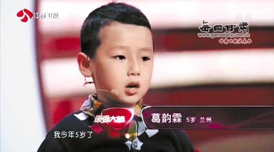"""【记者关注】兰州5岁小男孩""""与计算机赛跑"""""""