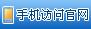 深圳益尚皮肤病手机站