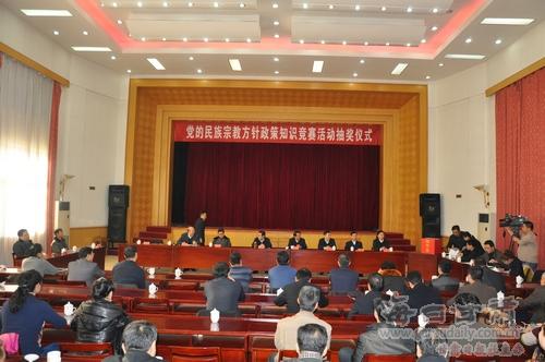 6日,我省党的民族宗教方针政策知识竞赛活动落下帷幕. 王彬 摄-