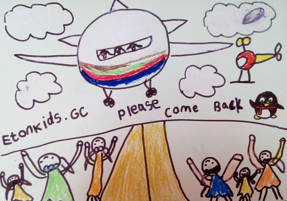 幼儿园孩子用画笔为马航失联客机祈福