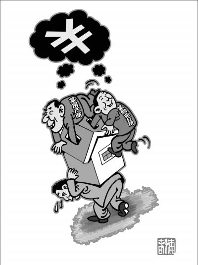 揭秘开发商与物业公司的利益链-开发商|物业公司|利益-每日甘肃-陇南日报