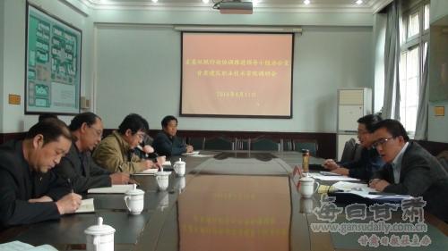 省委双联办亲临甘肃建筑职业技术学院调研