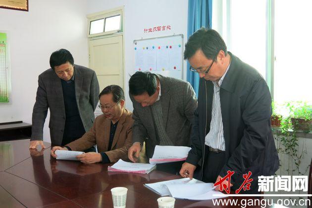 中国地图全图各省各市_市人口委主任王维国