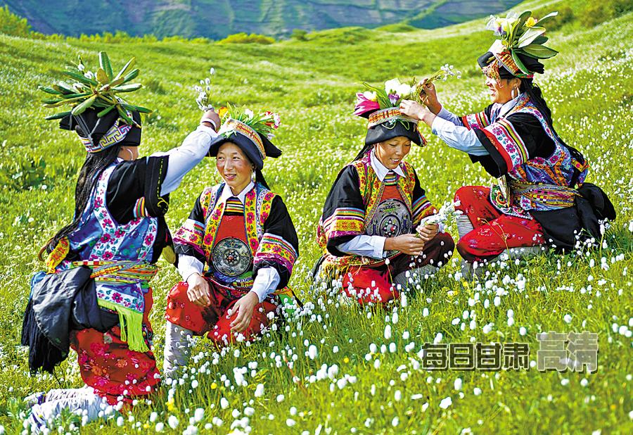 舟曲博裕采花节