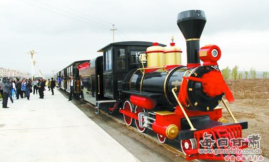 山丹县旅游观光小火车启动运营