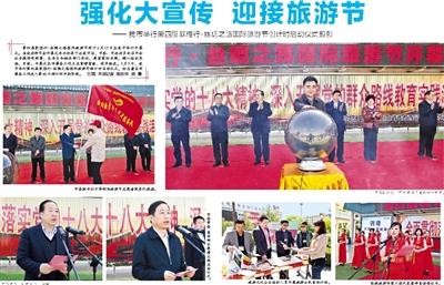 张掖:强化大宣传 迎接旅游节