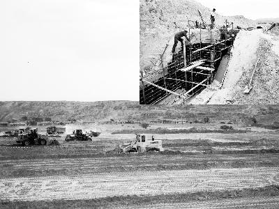 县 双永工程 土地整治项目建设