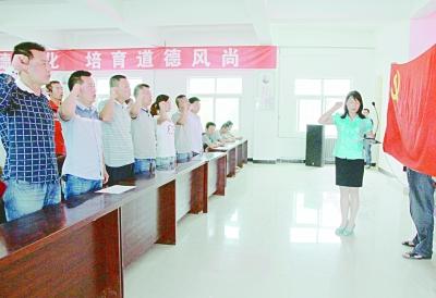 七一节前,徽县55名预备党员宣誓入党