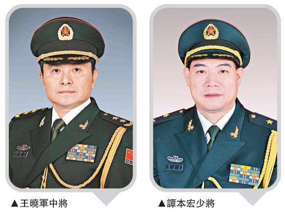 谭本宏少将接任驻港部队司令员(图)-任命|司令