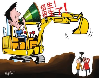 告_环县学员将一挖掘机学校告上法庭并得相应赔偿