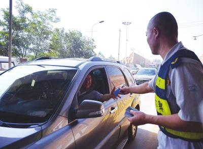 兰海高速公路兰州西收费站车辆拥堵调查