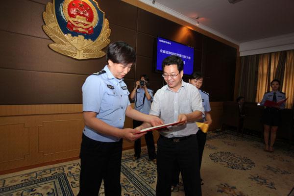 省监狱管理局副 省监狱企业集团公司总经理刘琰