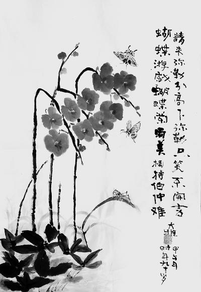 【百花】蝴蝶戏兰〔中国画〕