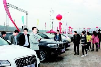 安定区中国西部汽车城隆重举行车展活动图片 33584 330x219