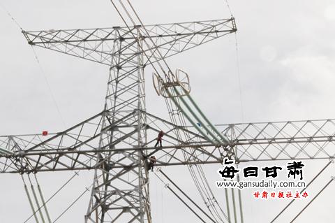 省最高电压等级直流输电线路停电检修工作有序进行