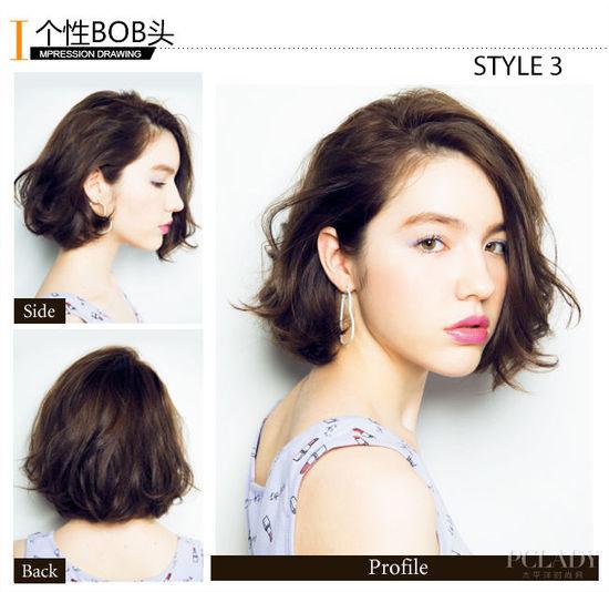 STYLE 3:BOB头   适用星座:巨蟹女、处女女   惹桃花指数90分平日里看起来柔弱的女生,尤其是喜欢素颜朝天,懒得打理自己的宅女,可以放弃平淡无奇长直发,或者是完全打结的糟糕长卷发,反其道而行,剪成时尚帅气的bobo头,将发色染成红棕色或黄色,最重要的是,注意头发的光泽度一定要高!