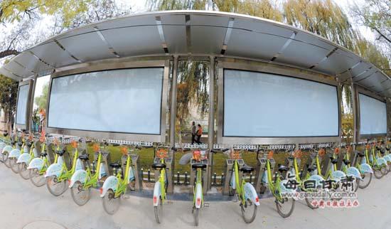 图片新闻:兰州市公共自行车防雨棚建设项目已经全面展开
