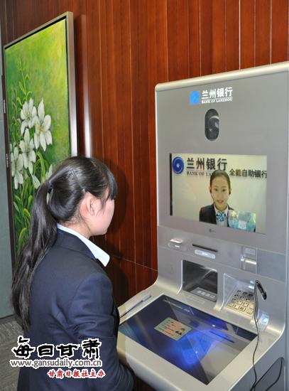 兰州银行推出国内首创智能 美女 机器人