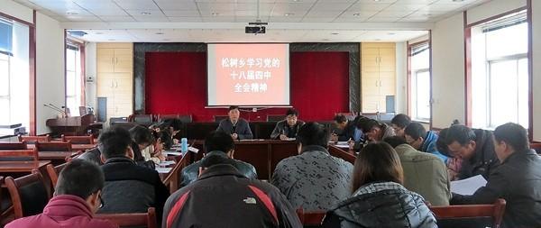清水县掀起学习宣传十八届四中全会精神热潮