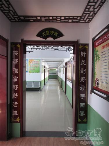 衛生院中醫館裝修圖片