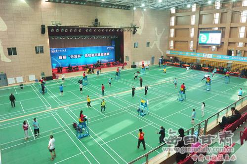 每日甘肃 教育 院校在线 正文    本次羽毛球比赛应邀16支代表队,设
